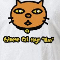 Chinese Cat Says 'Mao' T-shirt